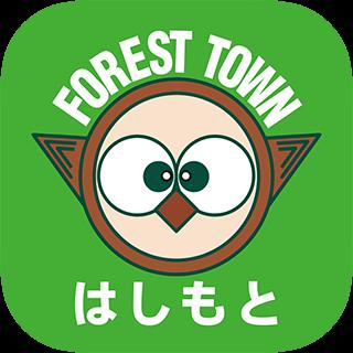 橋本アプリ